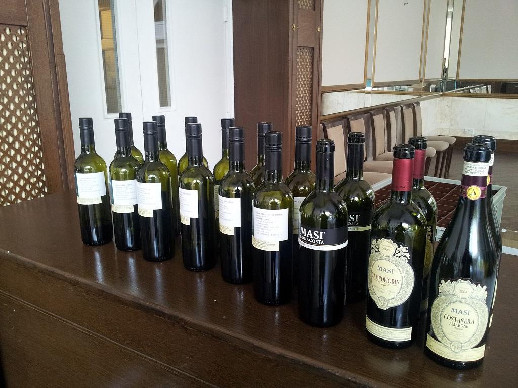 Masi Wines Samples