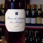 1977 Vintage Armagnac: 40 Years Old in 2017
